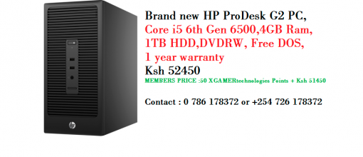HP PRODESK G2 Desktop PC CORE i5 4gb ram 1TB HDD